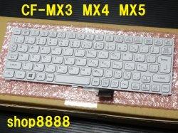 画像1: A7★CF-MX3 MX4 MX5用  パナソニック 純正新品 タッチパネルモデル 最新キーボード 交換対応可! Panasonic 1万台以上の修理実績
