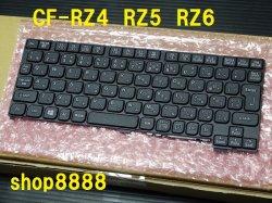 画像1: A20★CF-RZ4 RZ5 RZ6用  パナソニック 純正新品 最新キーボード 交換対応可! Panasonic 1万台以上の修理実績