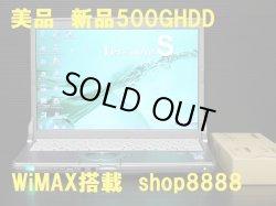 画像1: 【新品500GB・美品】 ☆S9LYFEDR WiMAX搭載 i5 4G Sマルチ