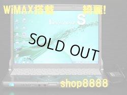 画像2: 【本革仕様・綺麗】 S9KYFEDR WiMAX搭載 i5 4G 320G Sマルチ