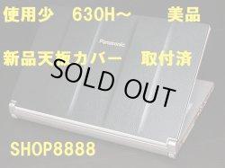 画像1: 【使用630H〜 新品カバー 美品】 ☆SX2JEADR 4G 500G Wimax