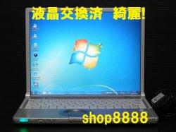 画像1: CF-Y9JWQAPS  Win7 美品在庫有り お問い合わせください。 ↑税込価格でOK