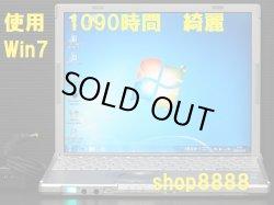 画像1: ☆1090時間 美品 CF-W8HWMCPS Win7 250GB DVDマルチ 無線