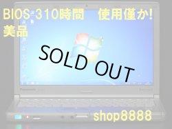 画像1: 【 BIOS 310時間 使用僅か 美品 】 NX1GDHYS ⇒320G 4G 無線 BT