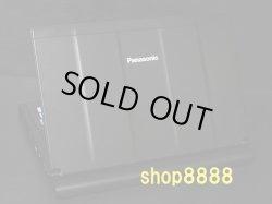 画像3: 【 ◎黒色仕様カスタム 液晶 & DVD新品】 SX1GDHYS 4GB 無線