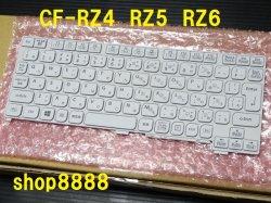 画像1: A19★CF-RZ4 RZ5 RZ6用  パナソニック 純正新品 最新キーボード 交換対応可! Panasonic 1万台以上の修理実績