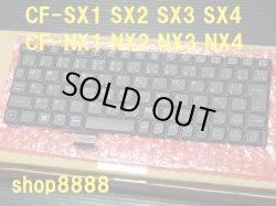 画像1: A13★純正 SX1.SX2L.SX2Q.SX2S.SX2A.SX2B.SX2C.SX2D.SX3E.SX3Y.SX3N/NX1.NX2A.NX2R.NX2C.NX2L.NX3E.NX3X.NX3Yシリーズ等(win8)黒