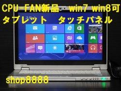 画像1: 【30日間保証付き】  CPU-FAN新品交換済 CF-AX2ADCTS/Core™ i5-3437U/4GB/SSD128GB/11.6 HD タッチパネル/無線/Bluetooth/Win7/Win8対応