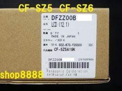 画像1: 純正LCD  SZ5  SZ6シリーズ等 12.1型(16:10)WUXGA 広視野角液晶(1920×1200ドット)アンチグレア