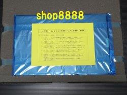 画像1: 純正LCD  SX3 SX4 NX3 NX4シリーズ等 12.1型ワイド HD+(1600×900ドット)
