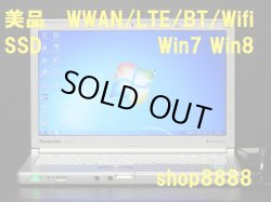 画像2: 【30日間保証付き】  CF-SX2AFRTS/Core™ i5-3340U/4GB/SSD128GB/HD+ 1600x900/無線/WWAN・LTE/Bluetooth/Sマルチ/Win7/Win8/Win10対応